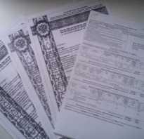 Документы необходимые для государственной регистрации недвижимости