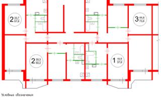 Дом серии п 44 планировка 3 комнатная