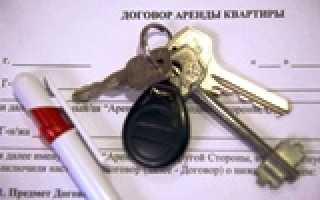 Выселение квартирантов без договора