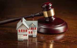 Выселение из квартиры по суду
