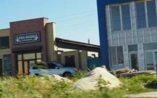 Договор купли продажи здания образец