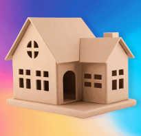 Выписка из госреестра недвижимости как получить