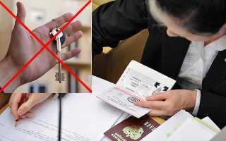 Договор на временную регистрацию в квартире