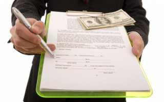 Кто оплачивает сделку купли продажи квартиры