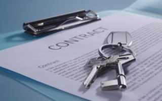 Аннулирование договора купли продажи недвижимости