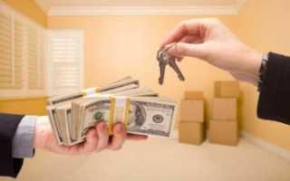 Договор аванса при продаже квартиры