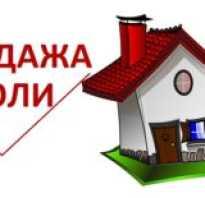 Договор покупки квартиры в долевую собственность