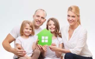Как делится материнский капитал при покупке квартиры