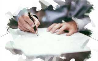 Заявление о перерасчете коммунальных платежей