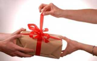 Документы при договоре дарения квартиры