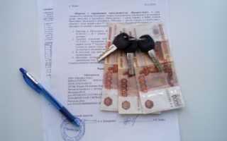 Договор аренды жилья с последующим выкупом
