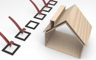 Ввод в эксплуатацию частного жилого дома