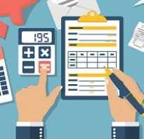 Форма расчета по страховым взносам с 2019 — 2020 года
