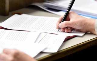 Иск в суд о взыскании задолженности