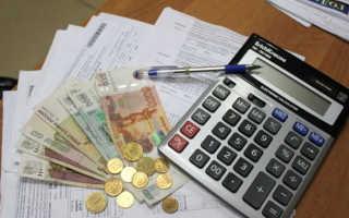 Документы для перерасчета коммунальных услуг