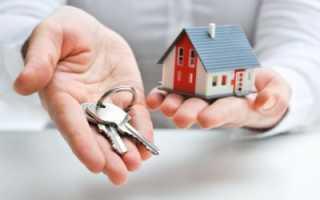 Безвозмездная аренда жилого помещения у физического лица