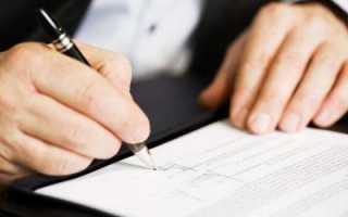 Акт приема передачи офиса в аренду