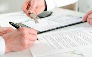 Какие документы для продажи квартиры