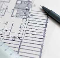 Документы при перепланировке квартиры