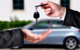 Как вернуть купленную машину обратно хозяину