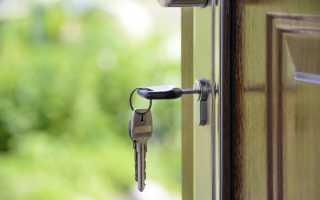 Документ на право собственности квартиры