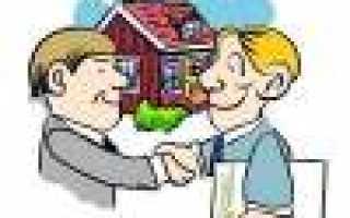 Договор уступки квартиры