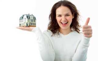 Где заключить договор найма жилого помещения