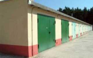 Бланк договора аренды гаража