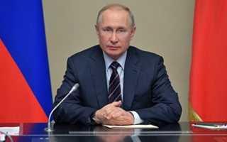 Выступления Путина сегодня прямой эфир россия
