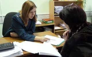 Жалоба на налоговую инспекцию в прокуратуру