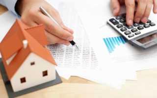 Влияет ли временная регистрация на квартплату