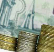 Эффективное использование бюджетных средств 6 направлений