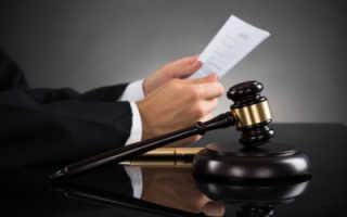 Заявление в суд о снятии обременения