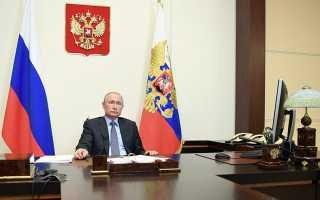 Смотреть обращение Путина