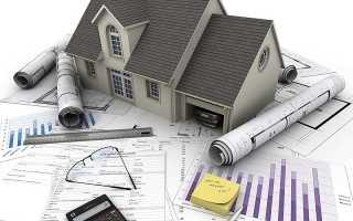 Документы для постановки на кадастровый учет квартиры