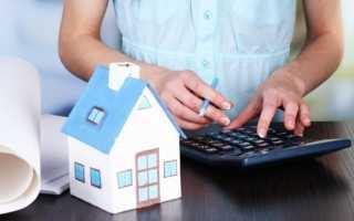 Если купил квартиру нужно ли подавать декларацию
