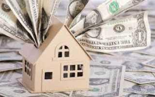 Кто платит налог при покупке квартиры