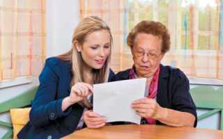 Дарственная или купля продажа между близкими родственниками