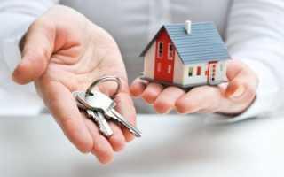 Договор купли продажи квартиры между юридическими лицами