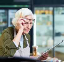 Что ждет работающих пенсионеров в 2019 — 2020 году