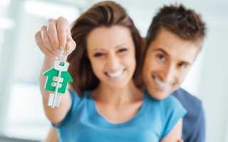 Госпрограммы на покупку жилья