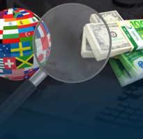 Налоговая амнистия капиталов второй этап подходит к концу