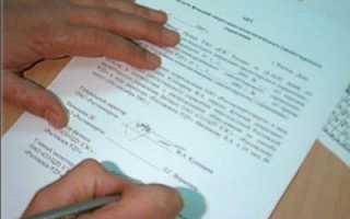 Акт приема передачи помещения в субаренду