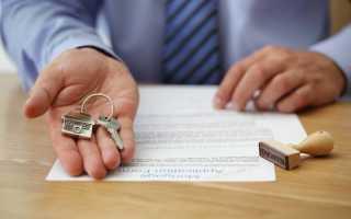 Где получить документы на собственность квартиры