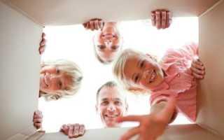 Выписка детей из квартиры при продаже