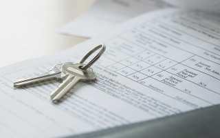 Генеральная доверенность на покупку недвижимости