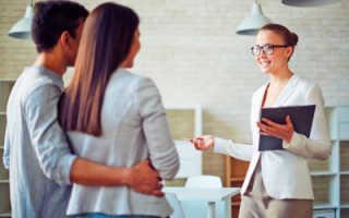 Договор с агентством недвижимости на оказание услуг