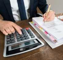 Как получить налоговый вычет с продажи квартиры