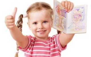 Документы для прописки ребенка в квартиру