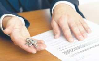 Акт дарения квартиры